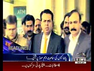 Waqtnews Headlines 06:00 PM 19 January 2017