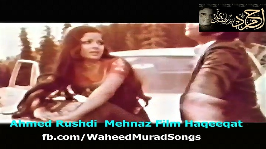 Nagwar-e-Khatir Na Ho To - Ahmed Rushdi & Mehnaz - Film Haqeeqat