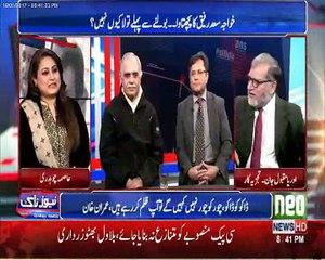 Mn Journalism Chor Don ga Agr NS BBC per ghlt report chlany ka case krain. Orya Maqbool