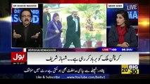 Live With Dr Shahid Masood 19 January 2017
