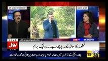 Live With Dr Shahid Masood – 19th January 2017