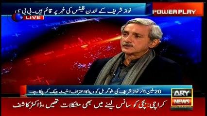 Nawaz gets salary from Chaudhry Sugar Mills, claims Tareen