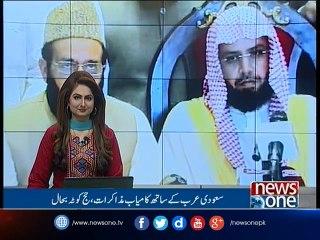 Hajj quota for Pakistani pilgrims increased