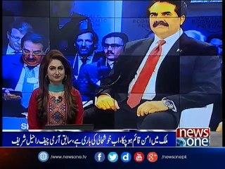 Raheel Sharif calls for solution of Kashmir dispute under UN resolutions