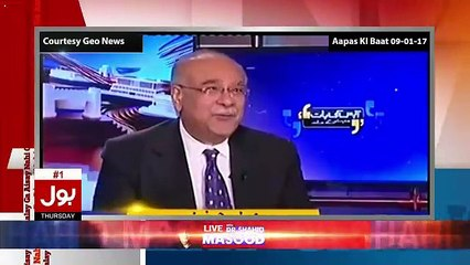 Amir Liaquat Badly Blasted On Najam Sethi