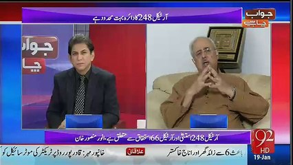 Jawab Chahye - 19th January 2017