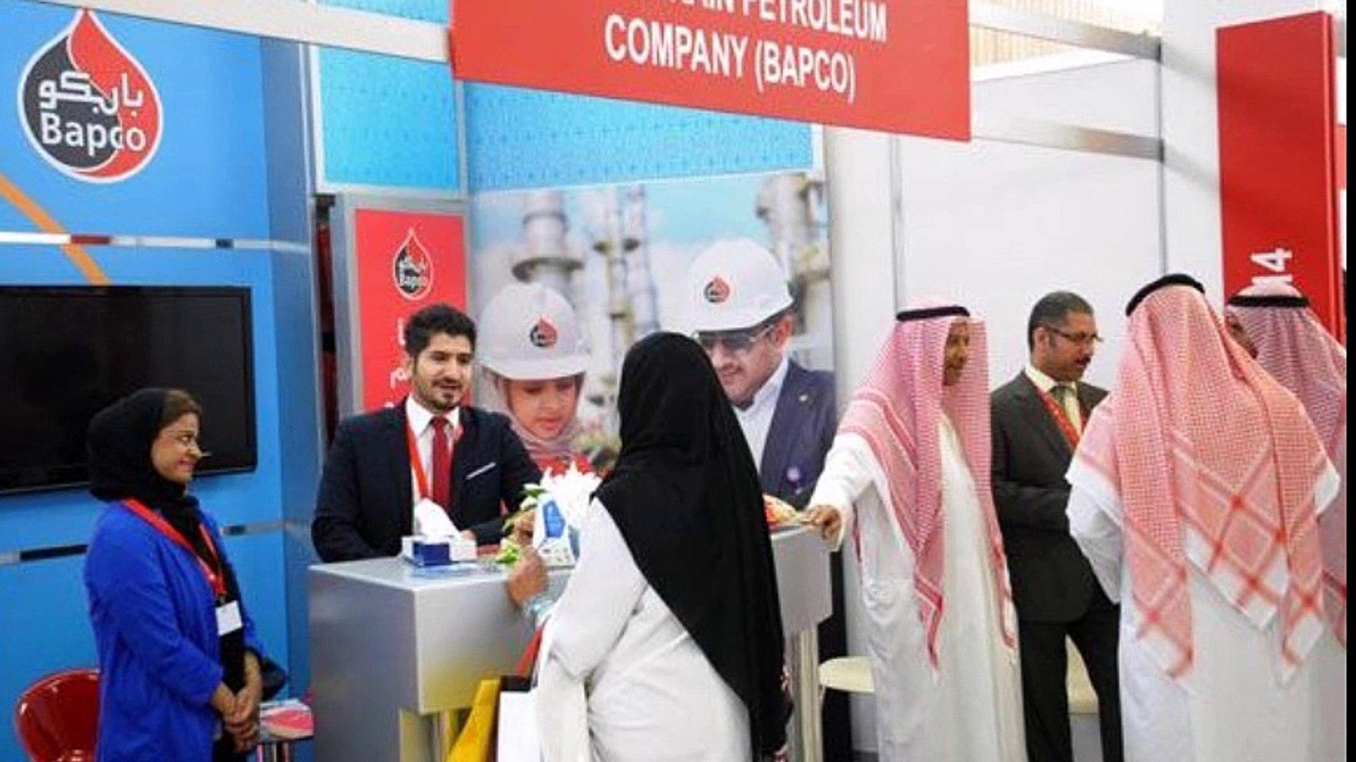 البحرين البلد الأكثر فرصاً للشباب عربياً و ألمانيا عالمياً