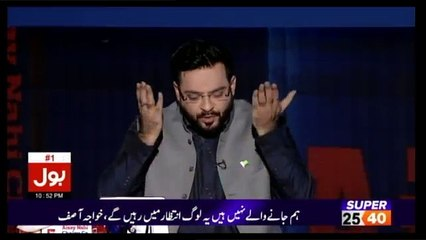 Finally Amir Liaqut breaks his silence on Blasphemy of Missing Bloggers and Conspiracy of Civil Society and Geo News