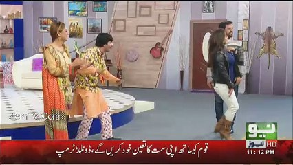Sawa Teen – 20th January 2017