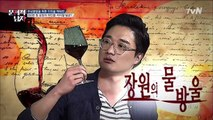[EngSub] Problematic Men Ep 8 (Part 2/3)
