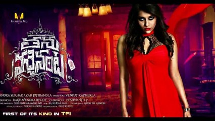 South Indian Movies videos - dailymotion