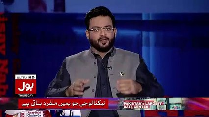 What Kind Of Material Was Posted On The Facebook Page Which Was Handled By The Missing Persons - Amir Liaquat