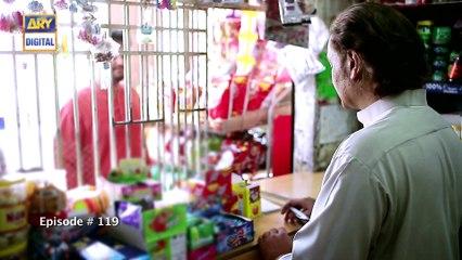Watch Rishta Anjana Sa Episode 119 - on Ary Digital in High Quality 20th January 2017