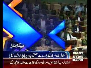 Waqtnews Headlines 09:00 PM 19 January 2017
