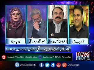 10pm with Nadia Mirza, 20-Jan-2017