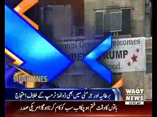 Waqtnews Headlines 11:00 PM 20 January 2017