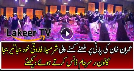 Sharmila Farooqui is Dancing on Baja Teer Baja