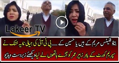 Nadia Khattak is Making Fun of Nawaz Sharif With Zubair Umar
