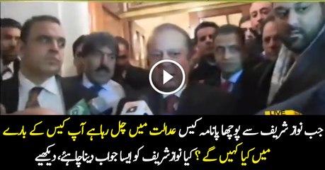 Stupid Reply of Nawaz Sharif on Panama Leaks