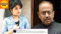 Dangal Actress Zaira Wasim's ANGRY Reply To Sports Minister of India | Bollywood Asia