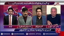 Country's situation improved during PML-N's government: Rana Tanveer 20-01-2017 - 92NewsHD