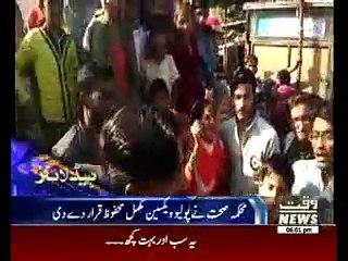 Waqtnews Headlines 06:00 PM 21 January 2017