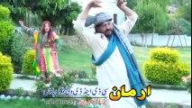 Pashto New Songs 2017 Speen Makh De Dawoli Da Gul Panra