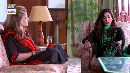 Watch Mere Humnawa Episode 19 - on Ary Digital in High Quality 21st January 2017