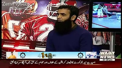 Game Beat On Waqt News – 21th January 2017