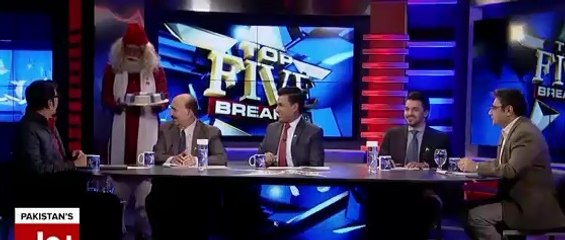 What Is Happening In Bol News Studio During Live Show