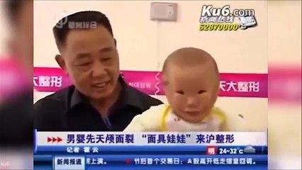 Voici Huikang, surnomé l'enfant masque