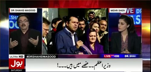I got scared when i saw PM's face coming back from Davos, he looked really angry... - Dr Shahid Masood
