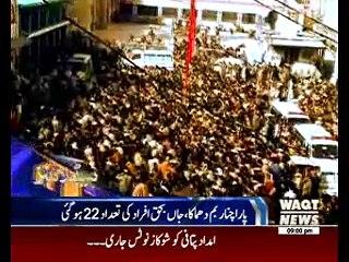 Waqtnews Headlines 09:00 PM 21 January 2017