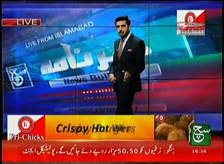 News Bulletin 06pm 21 January 2017 - Such TV
