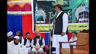 Shuhada-e-Karbala(2016) Conference dics-1