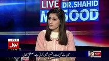 Caretaker Nahi Ban Payegi Agar Wazir e Azam Kay Khilaf Faisla Ata Hai -Shahid Masood