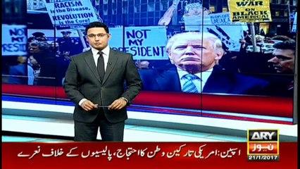 News @ 9 - 21st January 2017