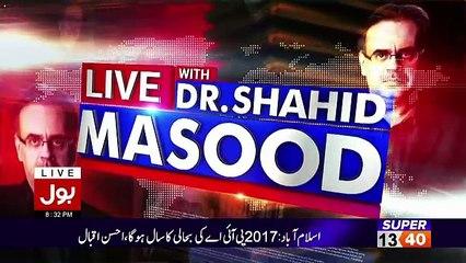Dr Shahid Masood Won the Highest Rating Reward at Bol TV