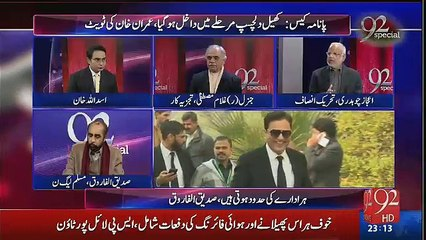 92 Special - 21st January 2017