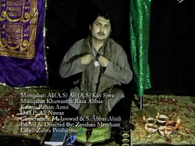 ALI a.s ALI a.s KAY SEWA | SYED RAZA ABBAS ZAIDI | MANQABAT 2009-10