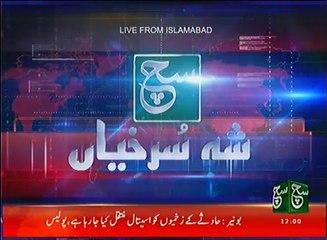 News Bulletin 12pm 22 January 2017 Such TV