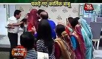 Yeh Rishta Kya Kehlata Hai 22nd  january 2017 Saas Bahu aur Betiya