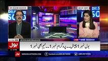 Live With Dr Shahid Masood – 22nd January 2017