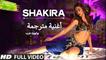 'Shakira' | VIDEO Song | Welcome 2 Karachi | أغنية أرشد وارثي ولورين غوتليب مترجمة | بوليوود عرب
