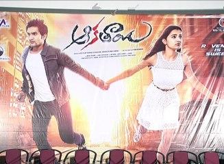 Aakataayi Movie Teaser Launch
