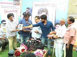 Chiranjeevi Book Launch