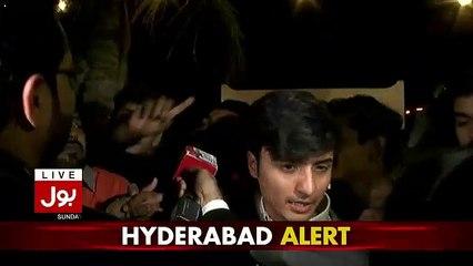Aamir Bhai Aik Papi De Dein....Dekhen Phir Kia Hua.