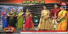 Yeh Rishta Kya Kehlata Hai Saas Bahu aur betiya 23rd Janaury 2017