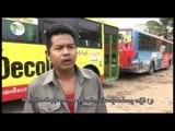 DVB TV - အမ်ားပုိင္သယ္ယူပုိ႔ေဆာင္ေရး စနစ္သစ္အေပၚ ယာဥ္ေမာင္းေတြအျမင္ (၂)