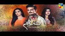 Sanam - Episode 21 Promo HD HUM TV Drama 23 January 2017